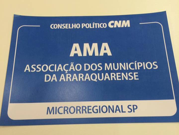 AMA PARTICIPA DO CONSELHO POLÍTICO AMPLIADO DA SEMANA MUNICIPALISTA EM BRASÍLIA